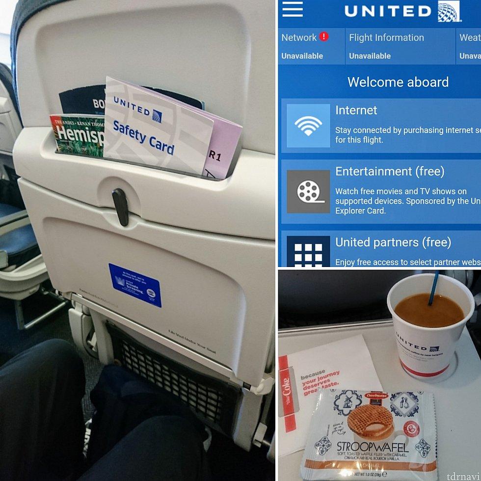 座席はとてもシンプル。スマホを繋ぐとこんな感じ。配られたとても甘いお菓子とコーヒー。