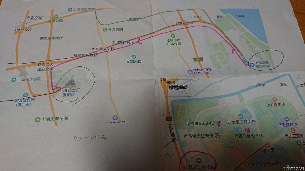 百度地図を印刷
