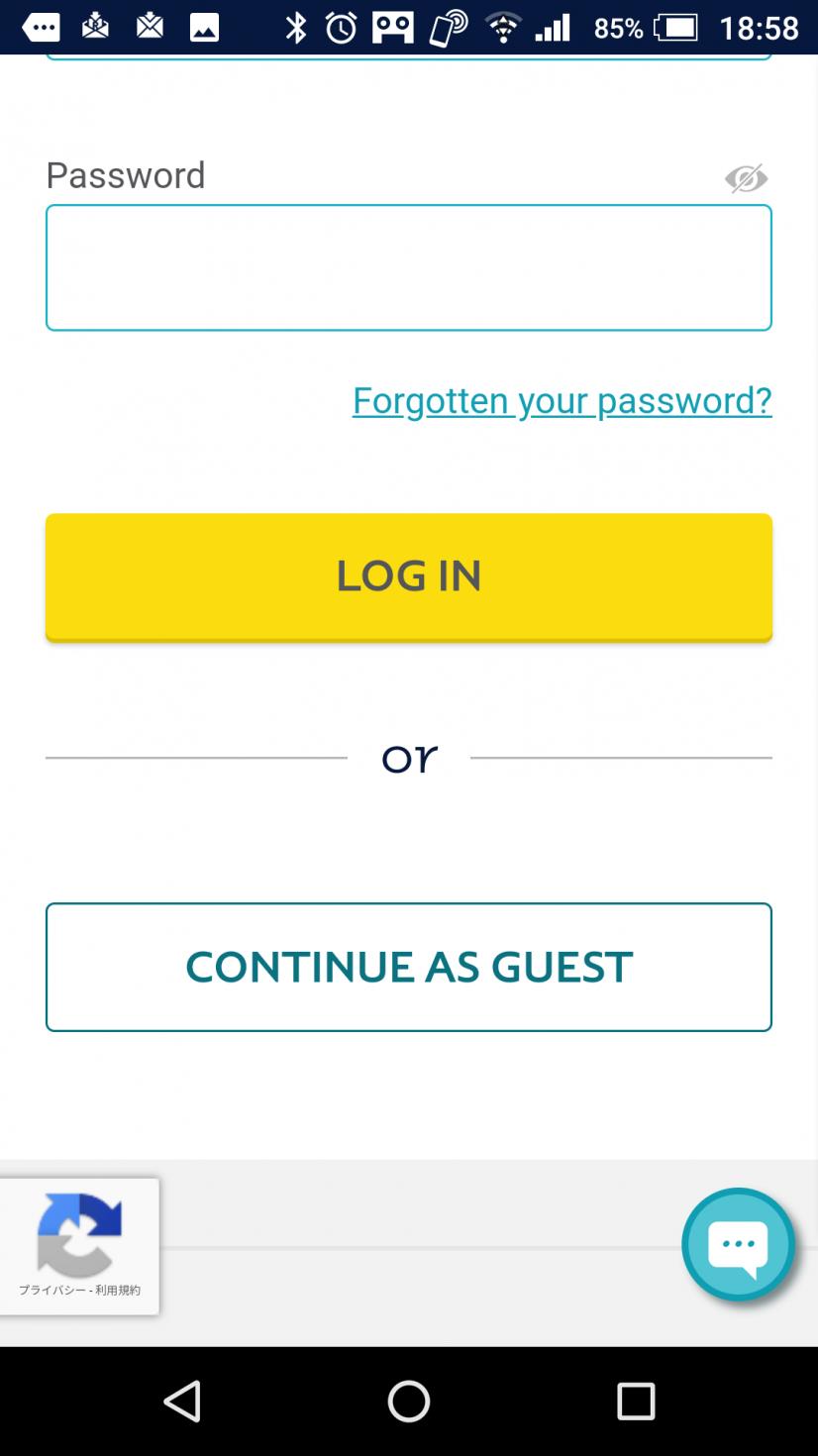 一度きりなら、continue as guestをタップ。 私は今回きりでしばらく利用する予定がないのでこちらで予約しました。
