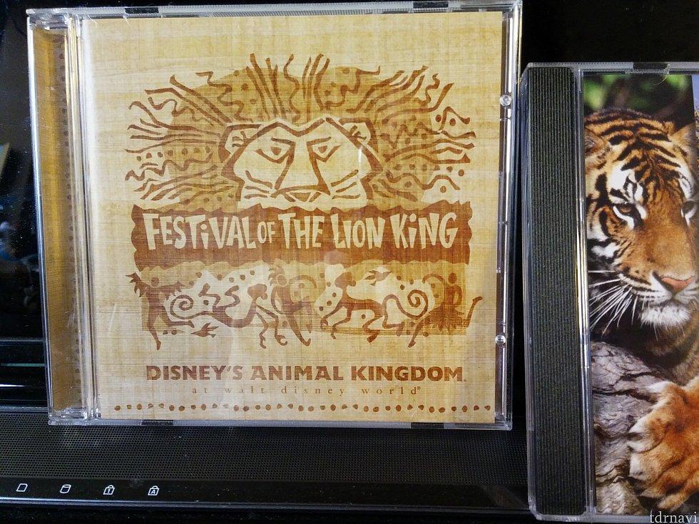 これがCDです。生歌より迫力は劣りますが素敵な歌です