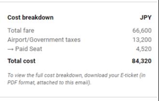 最終的に席指定を含めて2人でこの値段でした。一人分かと思っちゃいますよね!