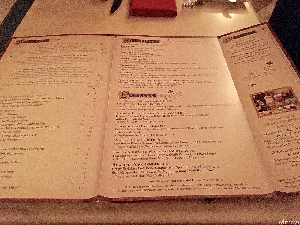 左ページ全てワインリストです。