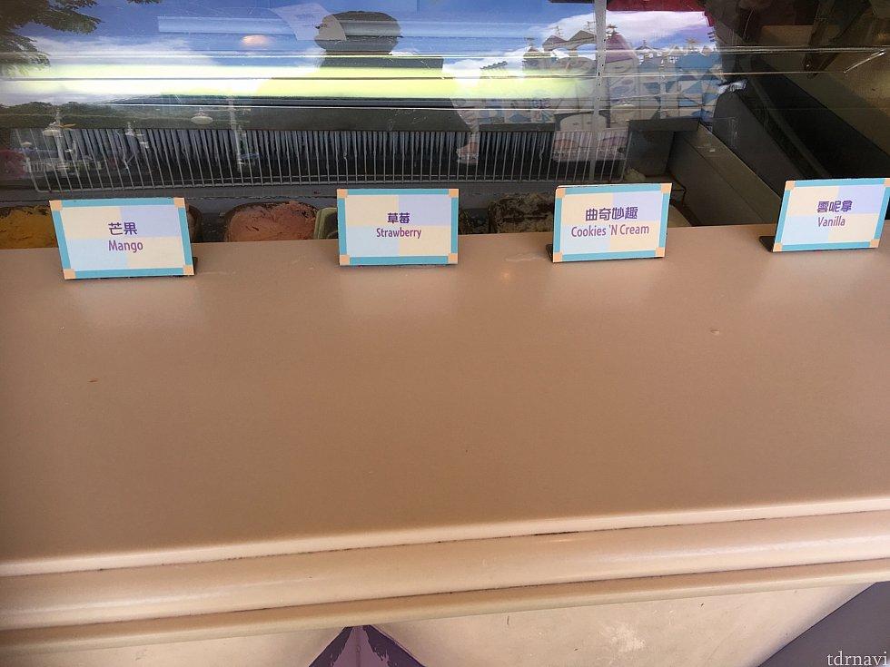 アイスは受取口のケース前で4種類から選べます。私はクッキークリームをチョイス