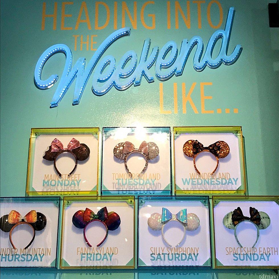 ディズニースプリングスのお店Disney Style