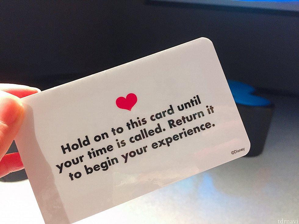 カードの裏面です。