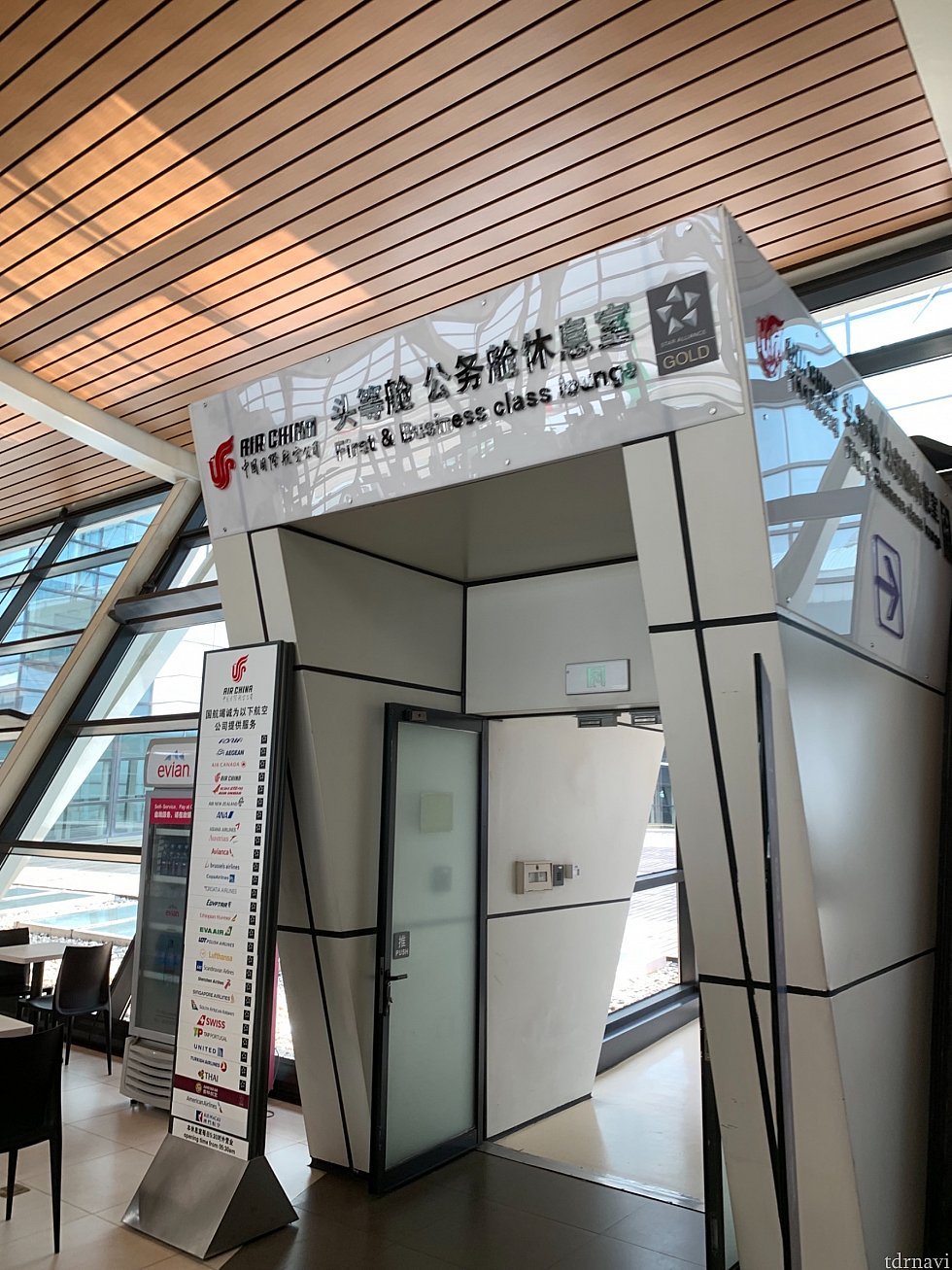 浦東空港のラウンジはユナイテッド航空のラウンジが利用出来ますが、プライオリティパスをお持ちであれば77番ラウンジが以前よりも拡大されたので、そちらの方が落ち着けます…