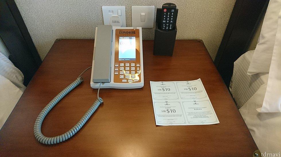 ホテルのショップで使える割引券が!ただしMAと併用不可。