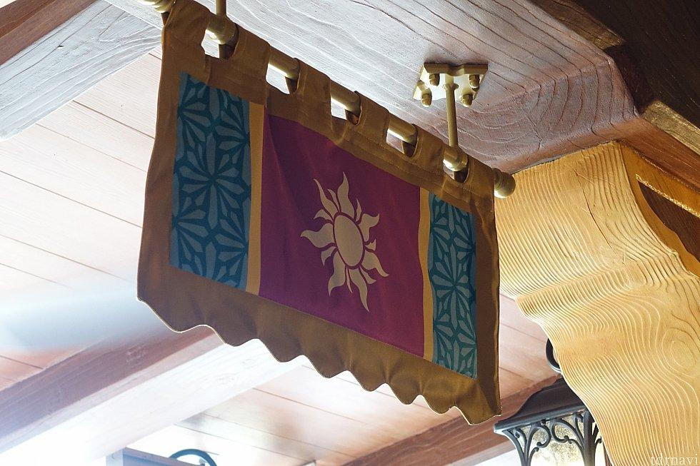 ラプンツェルに登場した紋章
