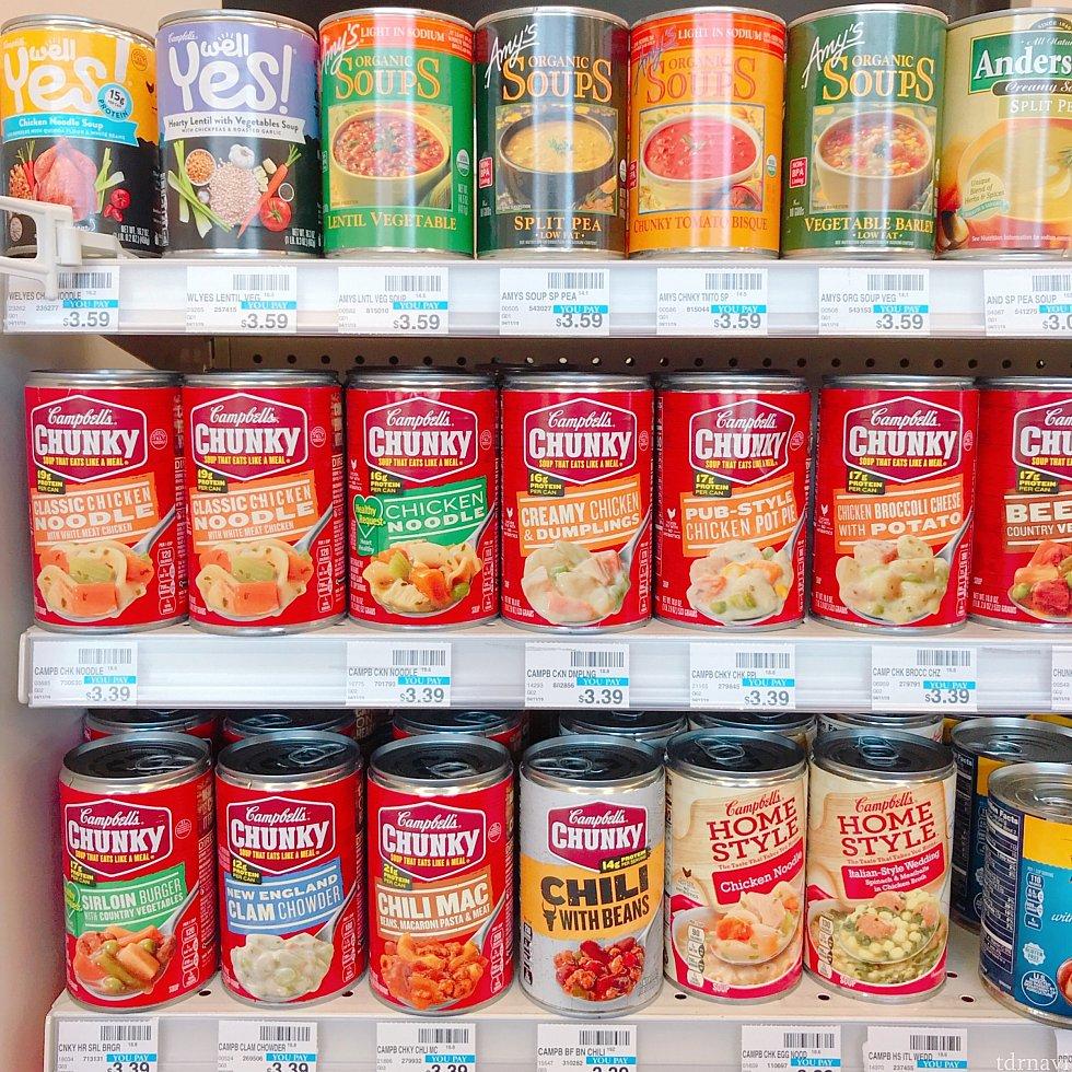 スープや缶系のもの。個人的に海外のスーパーやファーマシーを見て回るのがとても好きなので、近くにあって良かったです。