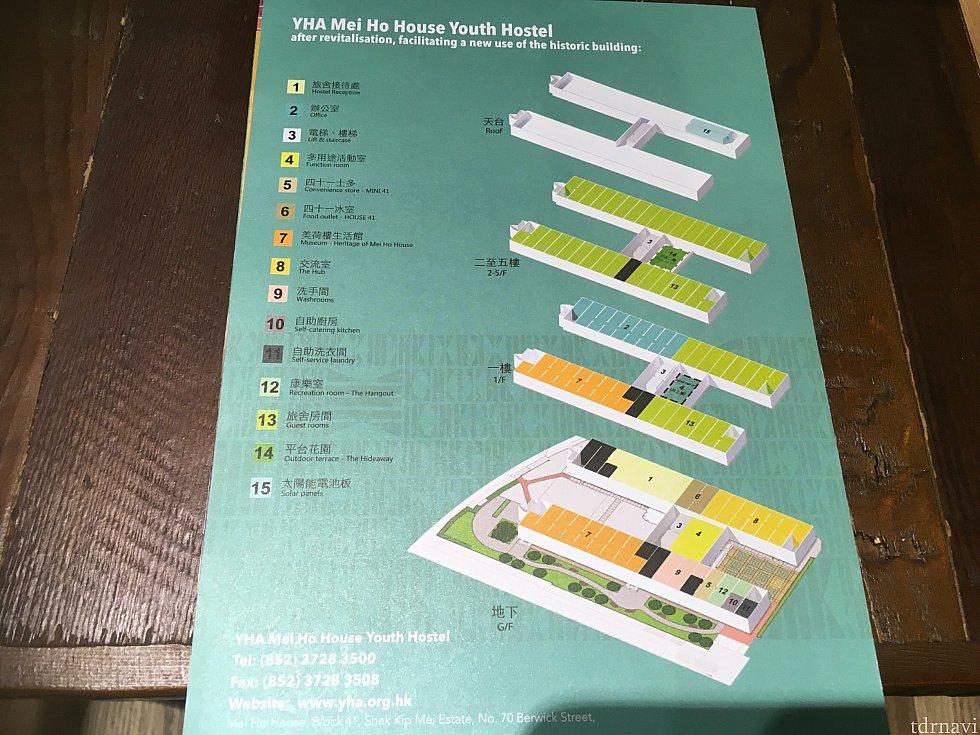 館内案内図。G階に主要施設が集中しています。これは博物館においてあったのですが…、フロント前にも欲しかった気が