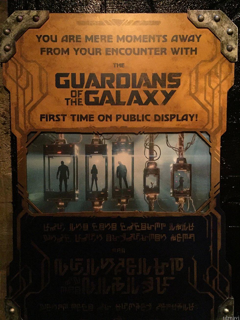 囚われた5人を助けるためエレベーターに乗ります!