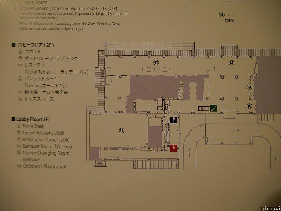 二階はフロントやレストランがあります!