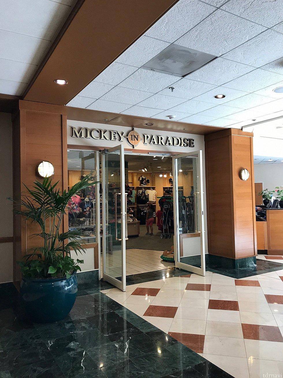 ホテルのショップ「ミッキーインパラダイス」。