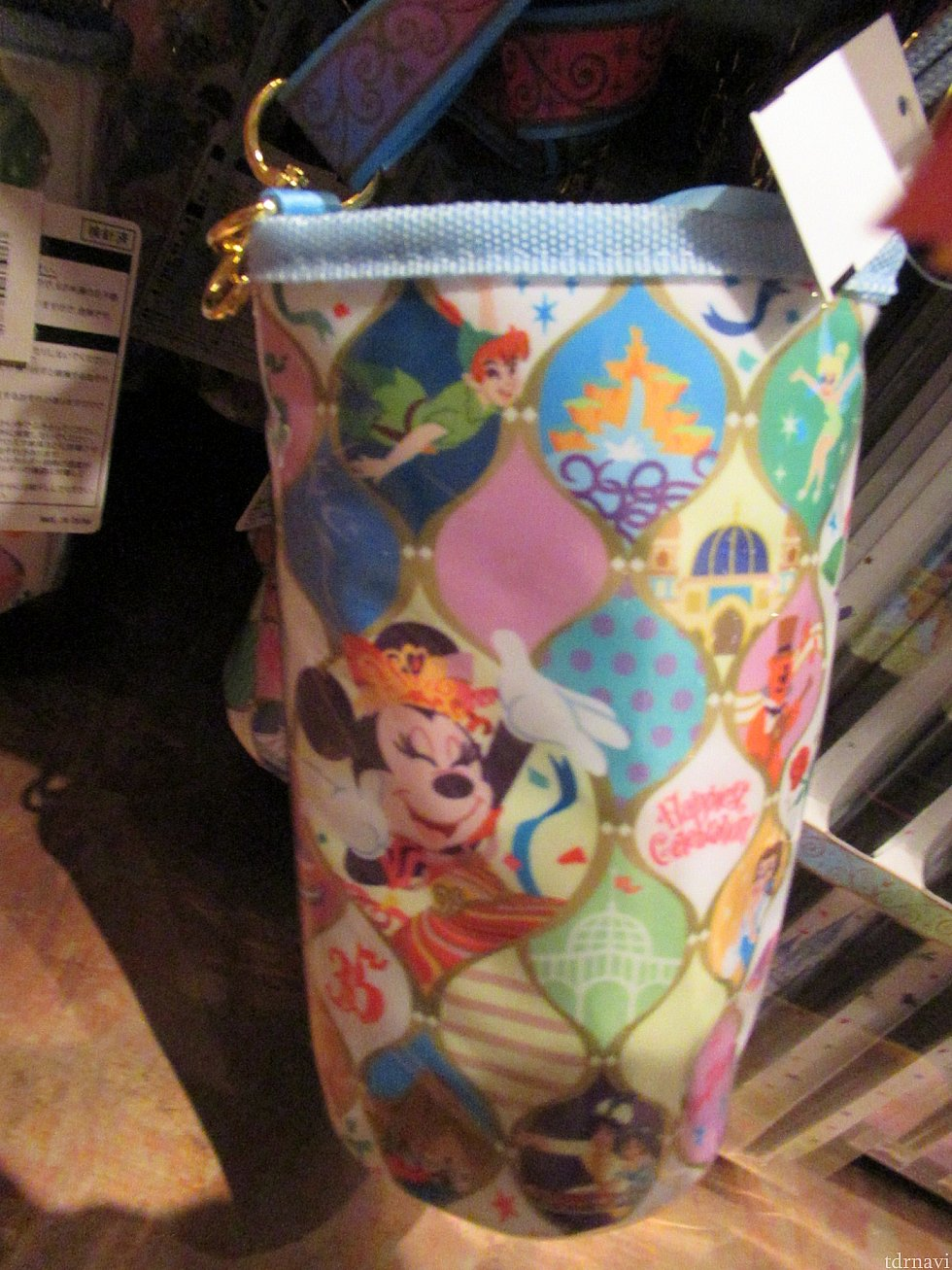 ペットボトルホルダー 1500円 これさ、可愛いです❤️