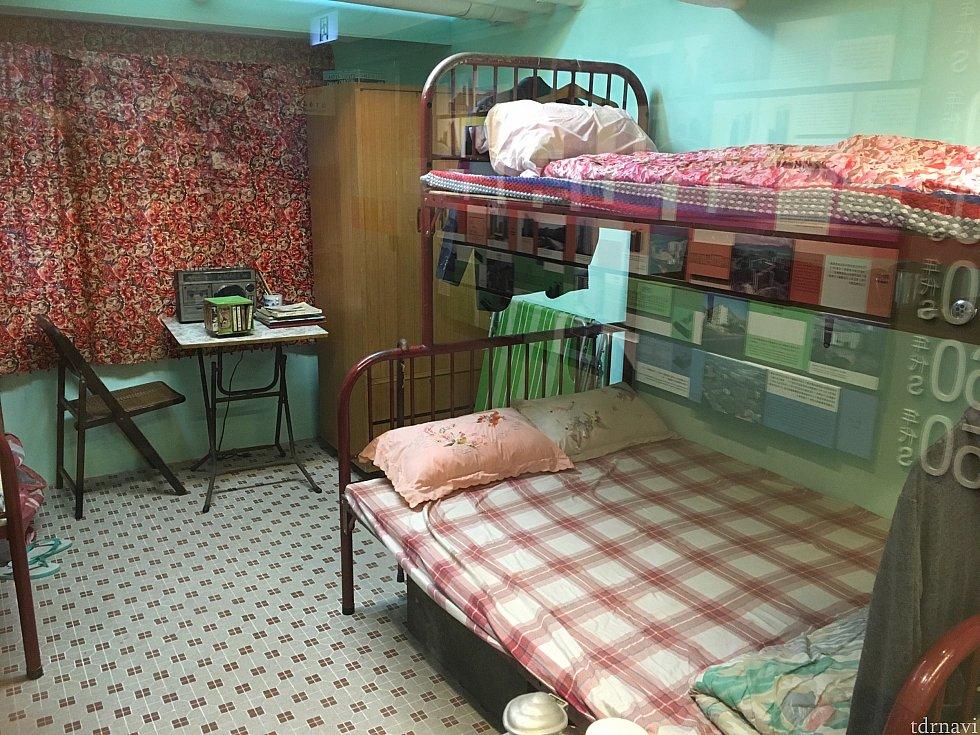 こちらは1980年代ころのお部屋。上と比べてだいぶ色が…!