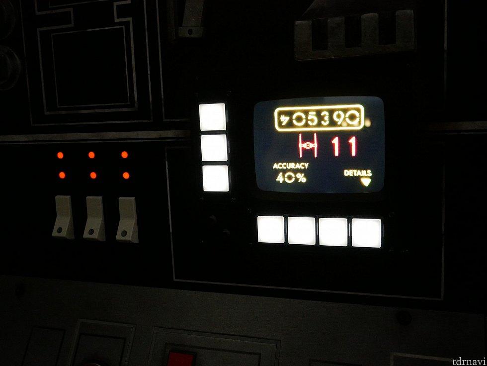 終わるとこんな感じでミッションの結果が出てきます。こちらはガンナーだった時の結果。Detailsを押すと更に見れます。悔しいとまた乗りたくなっちゃいます!これは1度や2度じゃ全然乗り足りない!