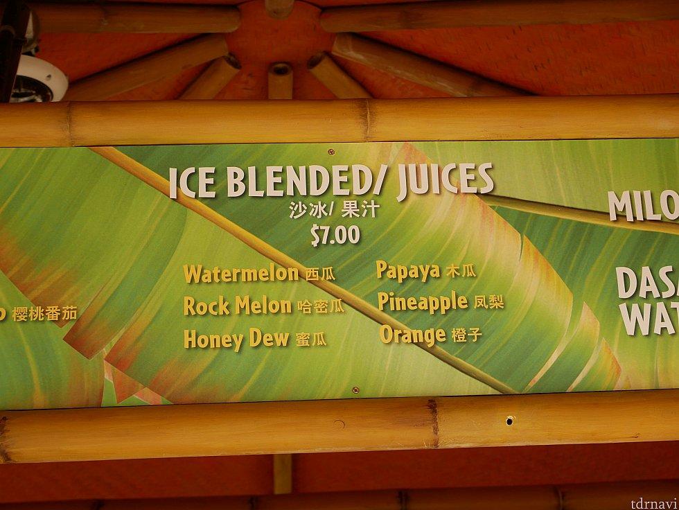スイカ、メロンやパイナップルのアイスブレンドまたはジュースを売ってます!約560円。 メロンのアイスブレンドをオーダーしました🍈