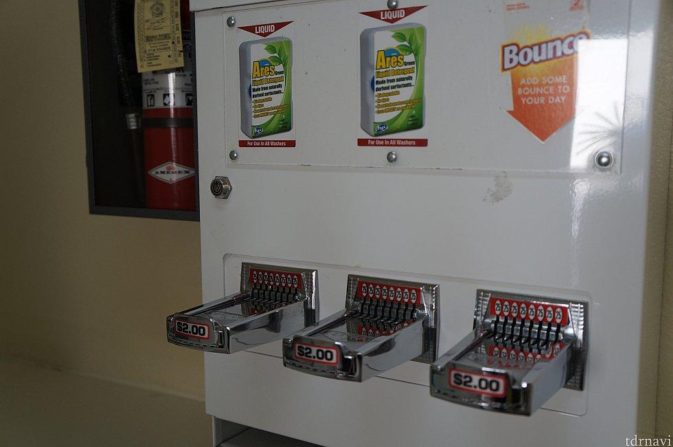 洗剤の販売機。