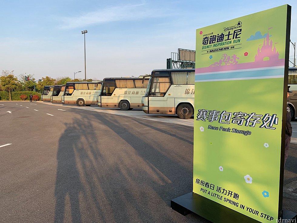 大型バスが荷物預けとして利用されていました。僕はここで荷物を全て預けてしまったのでスタート前まで着るものが無くて寒かったです😰