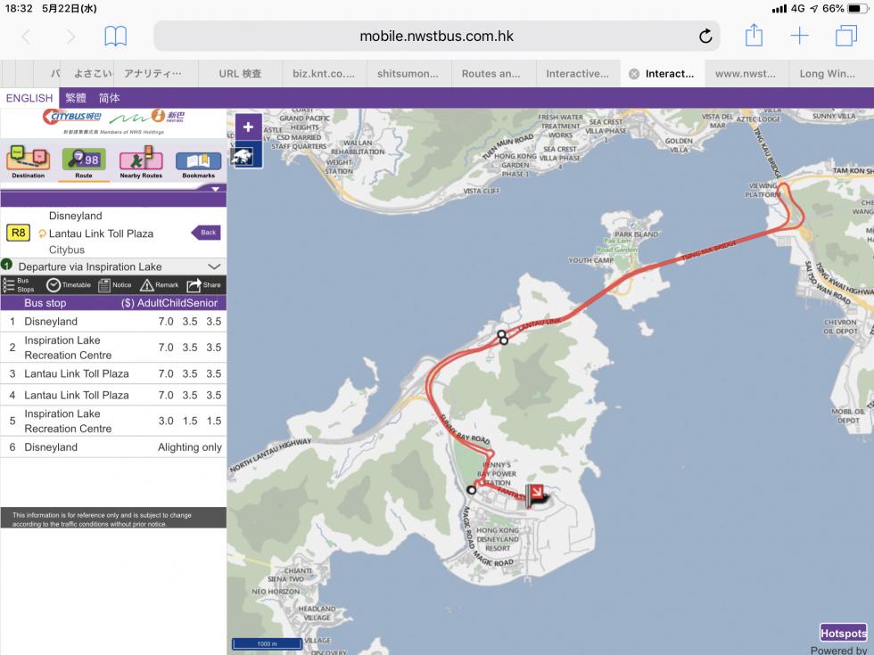こちらがR8のルート。パーク発着の循環線です。3が香港国際空港から来るバスの停留所、4が香港国際空港へ向かうバスの停留所です。3と4の間の長さよ…!