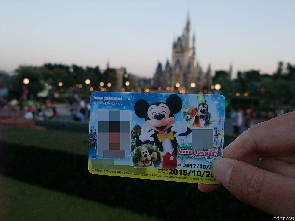 こうして作成した年間パスポートが完成! 名前など間違いがなければ、終了! あとは、パークに向かい1年間お世話になります。