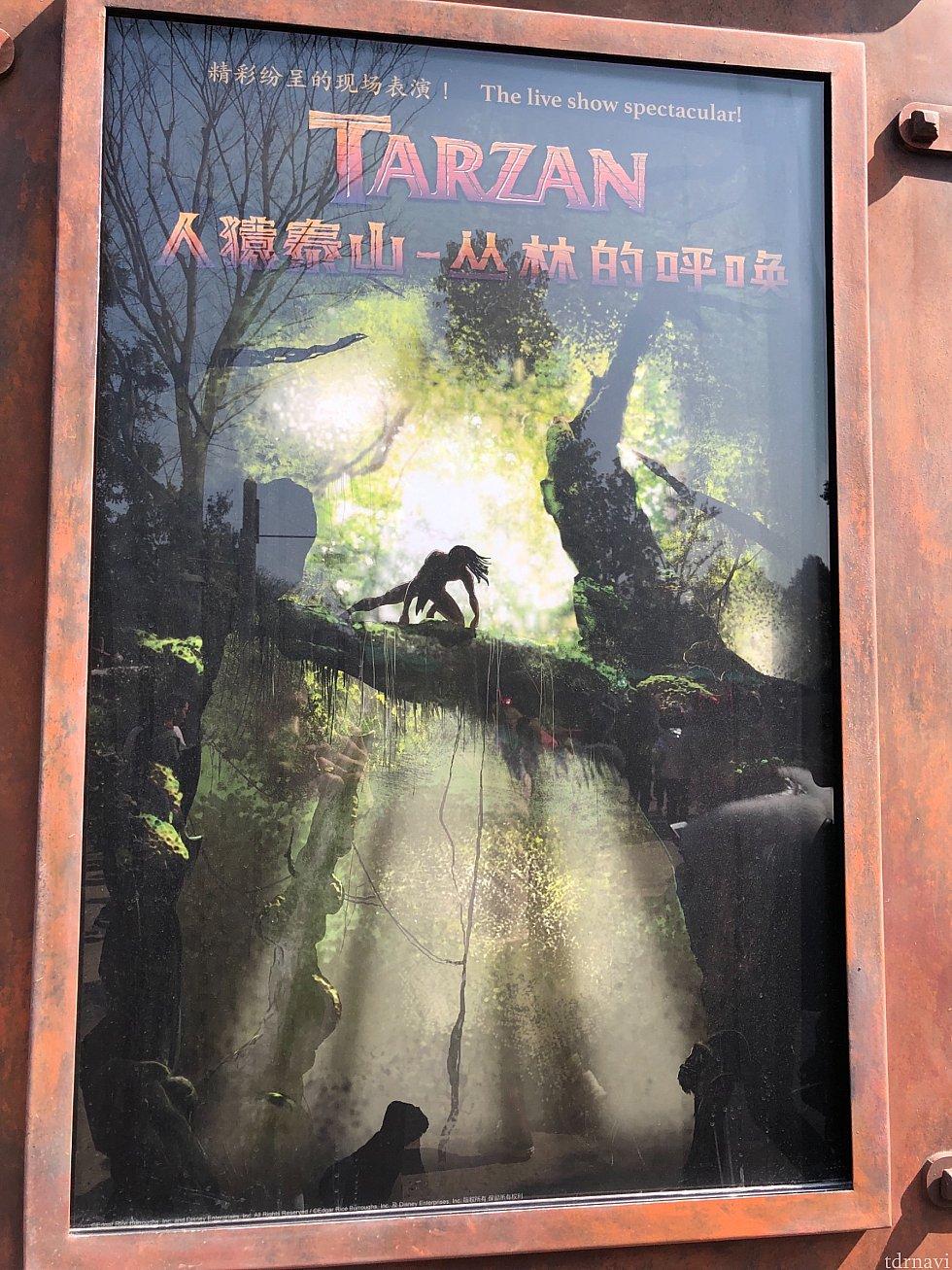 入り口のポスター
