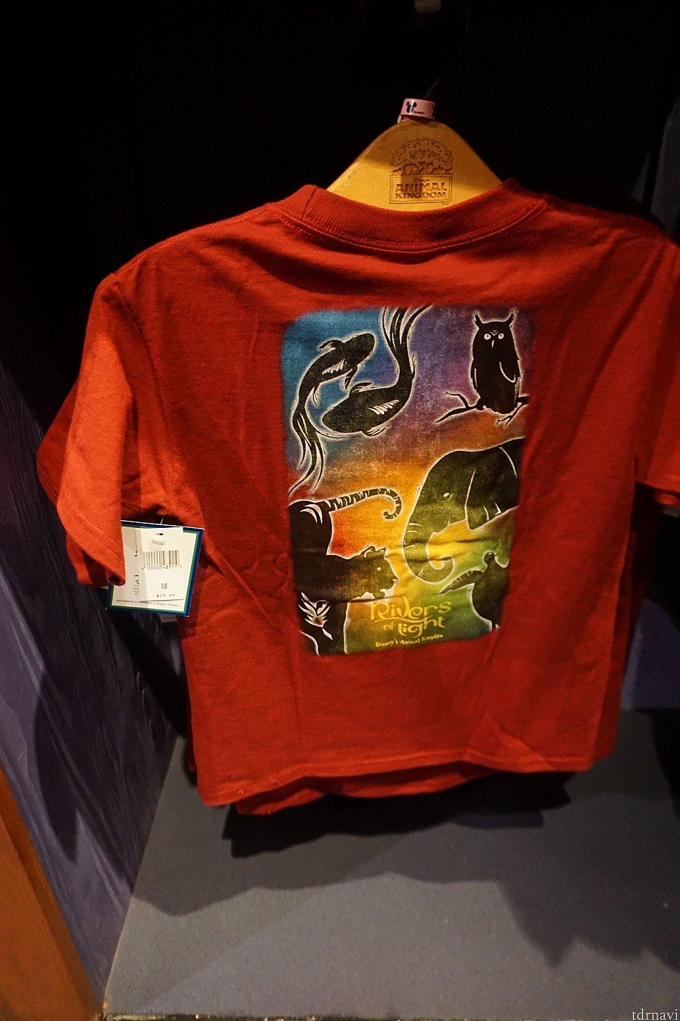 子供用のTシャツ。$19.99