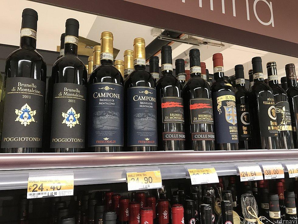 上の段にはイタリアワインの女王、ブルネッロディモンタルチーノ。25ユーロって安すぎません。、。。。