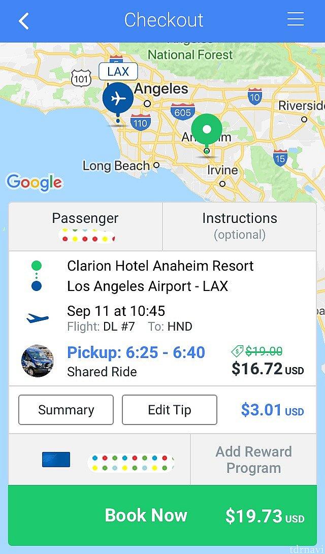 予約時は出発場所・到着場所・フライトを指定します。 ピックアップはフライト4時間前くらいです。 金額もすぐに分かり、クレジットカード前払いなので安心です。