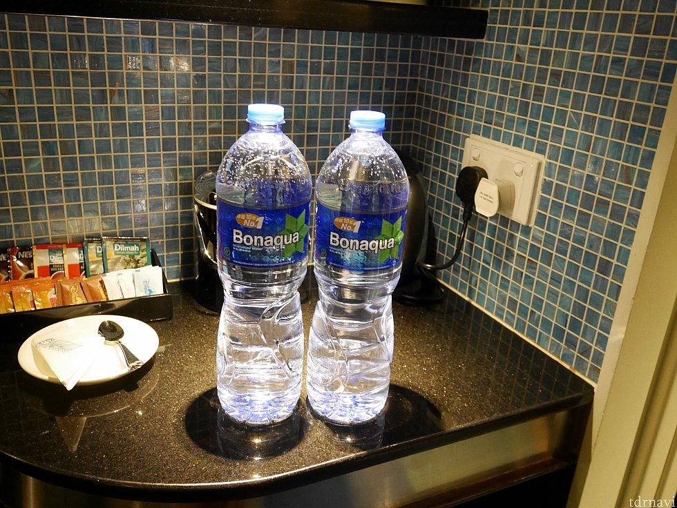 お水は1リットルが2本!