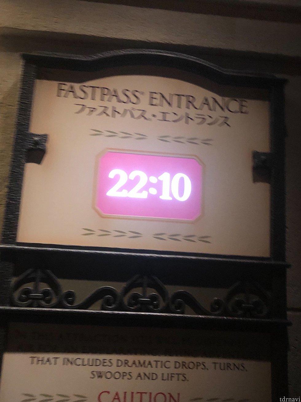 乗り終わったら22:10でした!