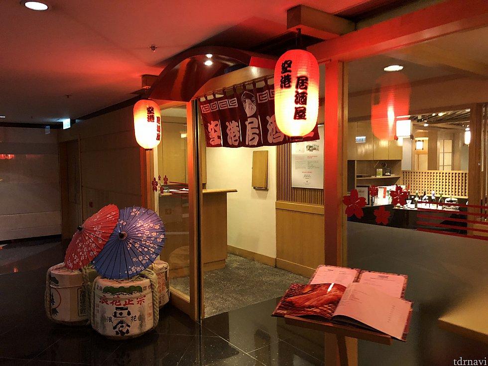 日本の居酒屋的なレストランもホテルにあります!
