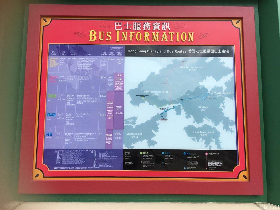 ここからはパーク→空港へ。パークからは土日祝日限定で市内(一部)に直接行けるバスも出ているようです