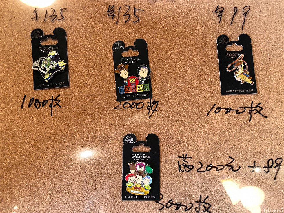 『アルのトイバーン』レジにあった限定ピン。 下のは200元以上の消費で89元で買えます