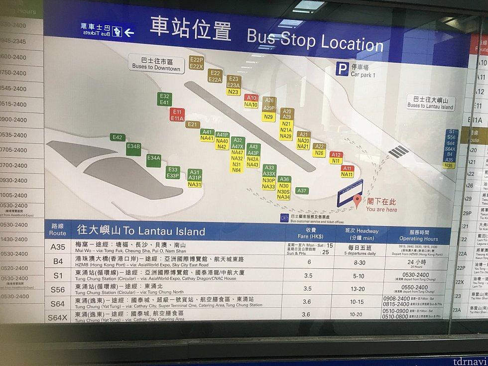 バス停案内図。E32のバス停はかなり奥のほうです