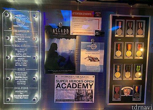 スーパーヒーローアカデミーはココで開催されます。