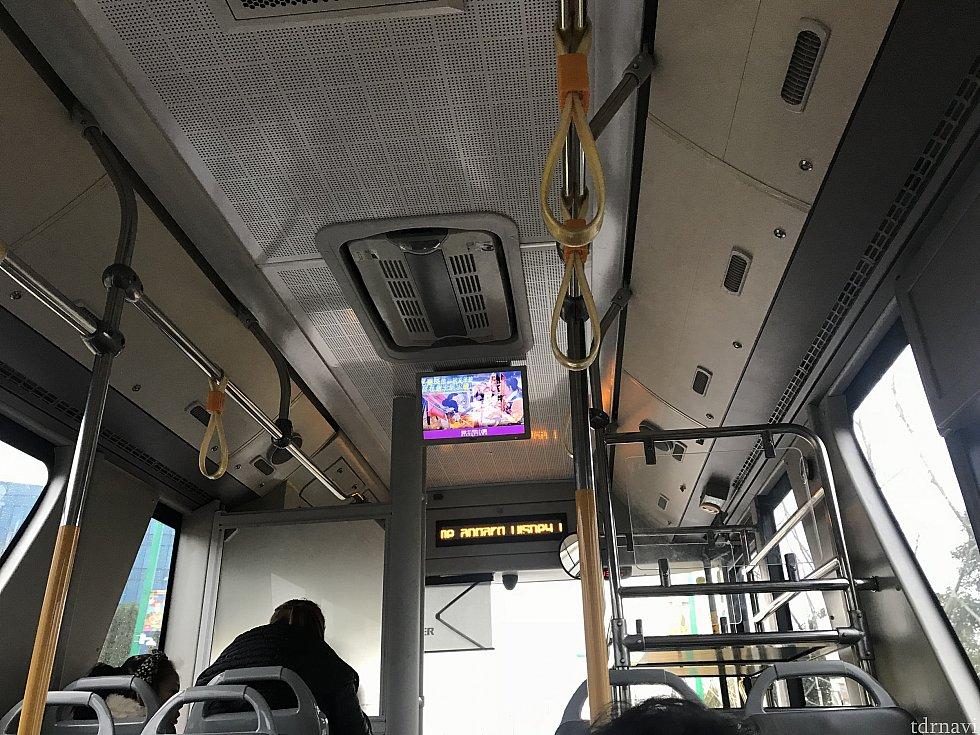 バスに乗って……