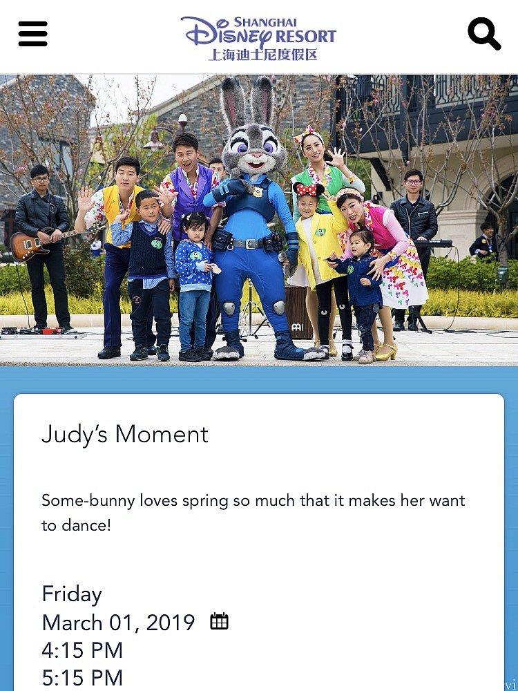 雨で見れませんでしたが、ディズニータウンでは週末限定でジュディが登場!