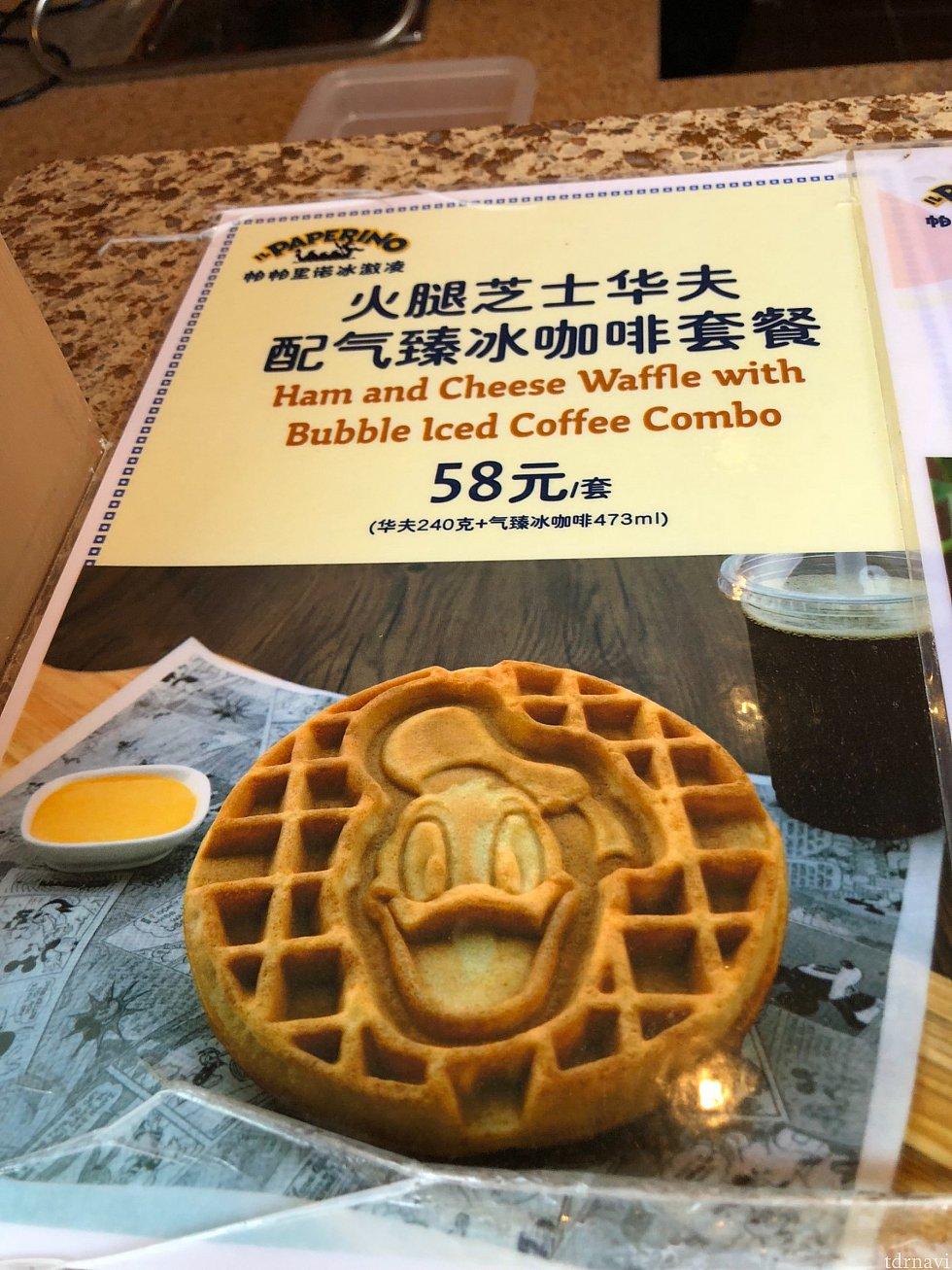 ハムチーズワッフルとコーヒーのセット! 待望のしょっぱい系&コーヒー!!