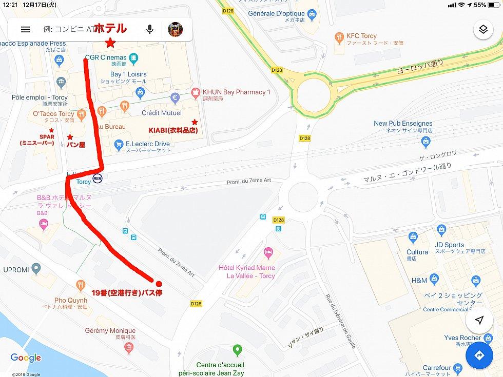 ホテル周辺図とホテルから19番バス停までの道のり(赤線、徒歩5、6分)。ちょっと人通りが少ないのが難点ですが、バスの利便性は中々かと。今度はバス停近くのホテルに泊まってみようかな?