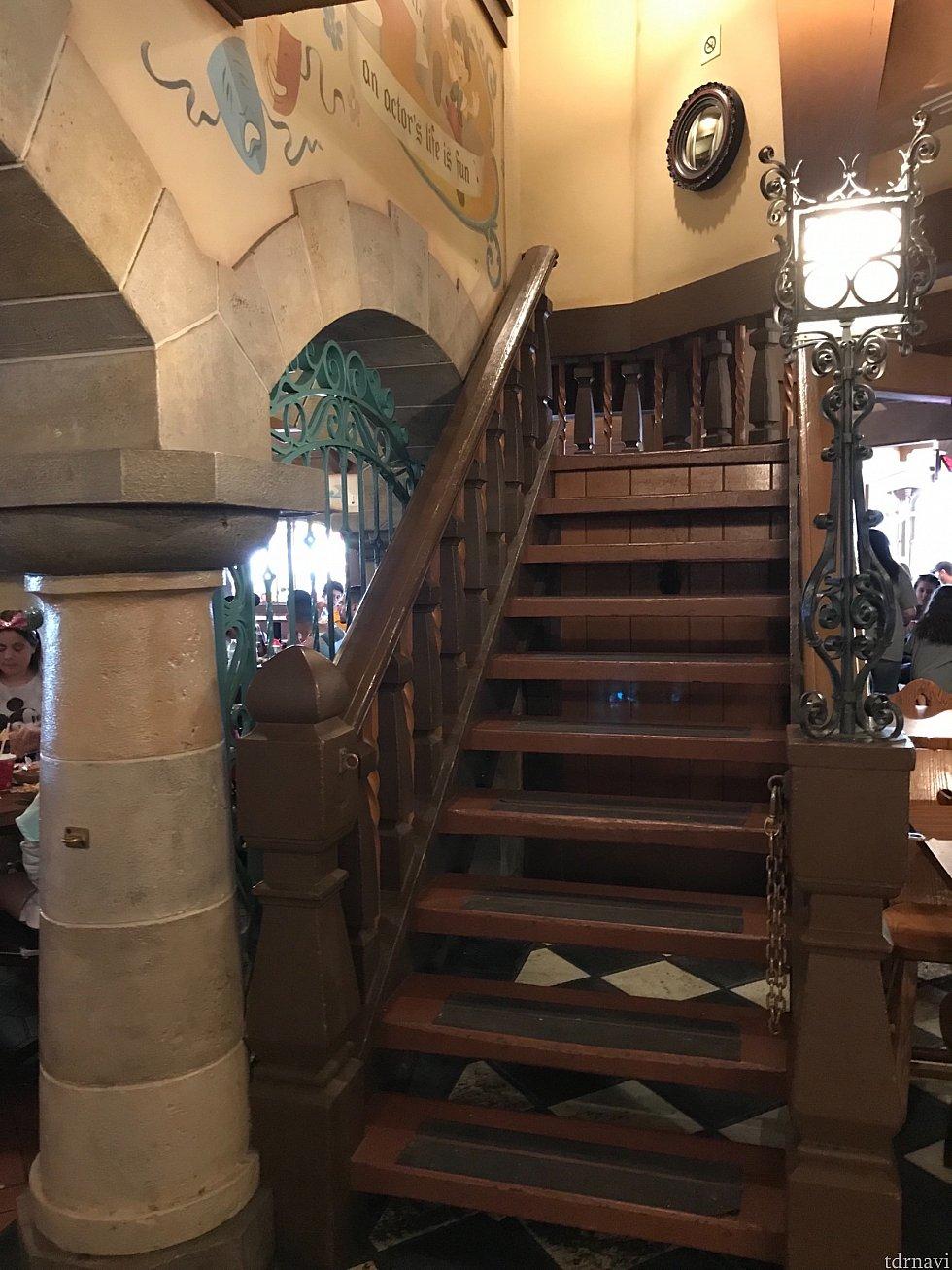 階段を発見!のぼってみよう✨