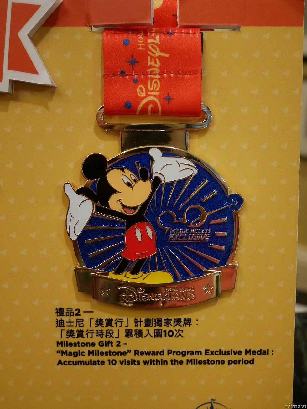 10回行くともらえるメダル。ピンバッチの4倍くらいのサイズ。さすがにあと6日は行かないかも・・・