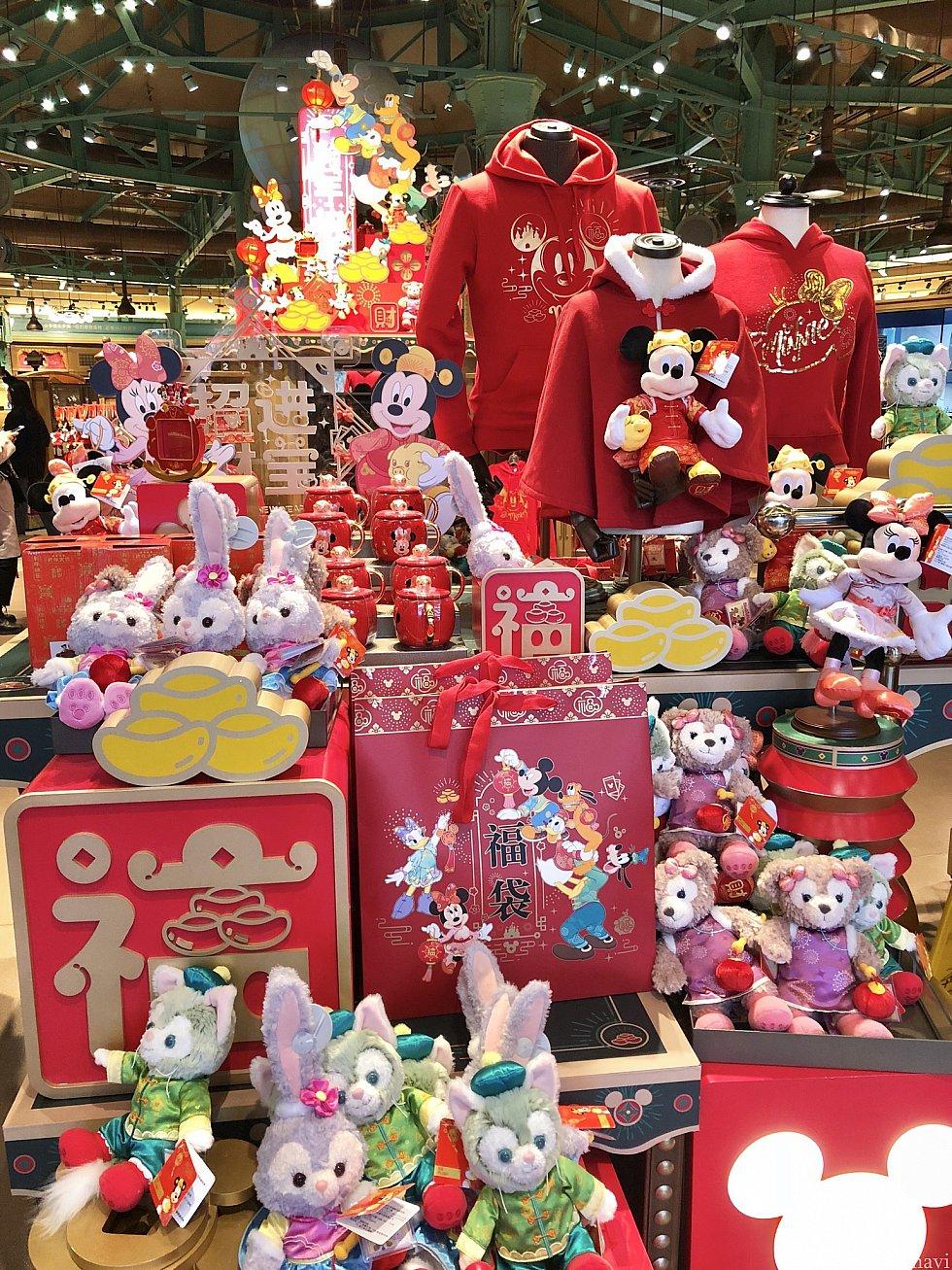 ディズニータウンの『World of Disney Store』