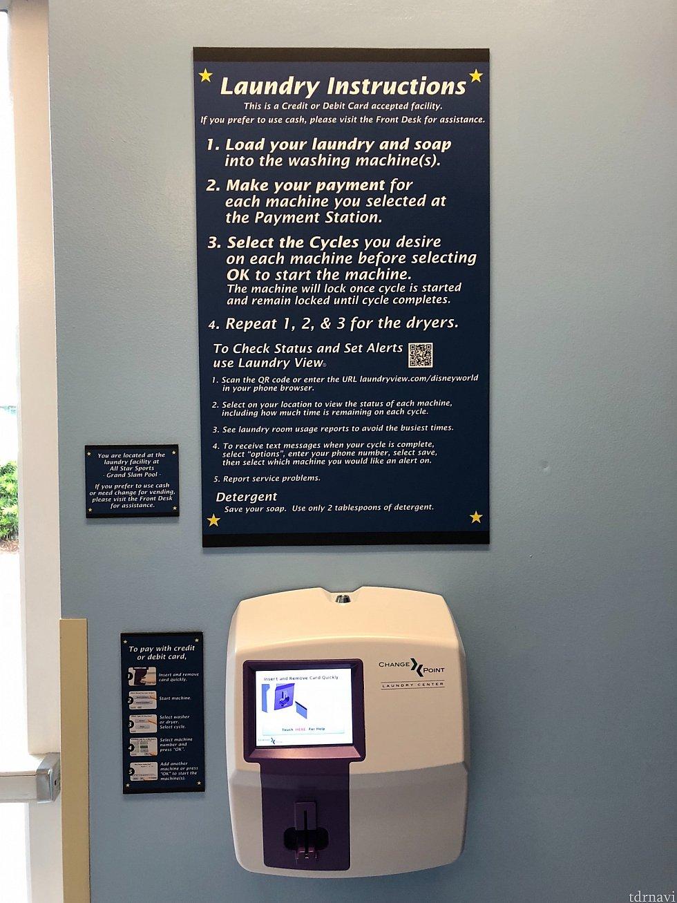 この機械で決済します。 カードの差し込み方が逆ですのでご注意を。