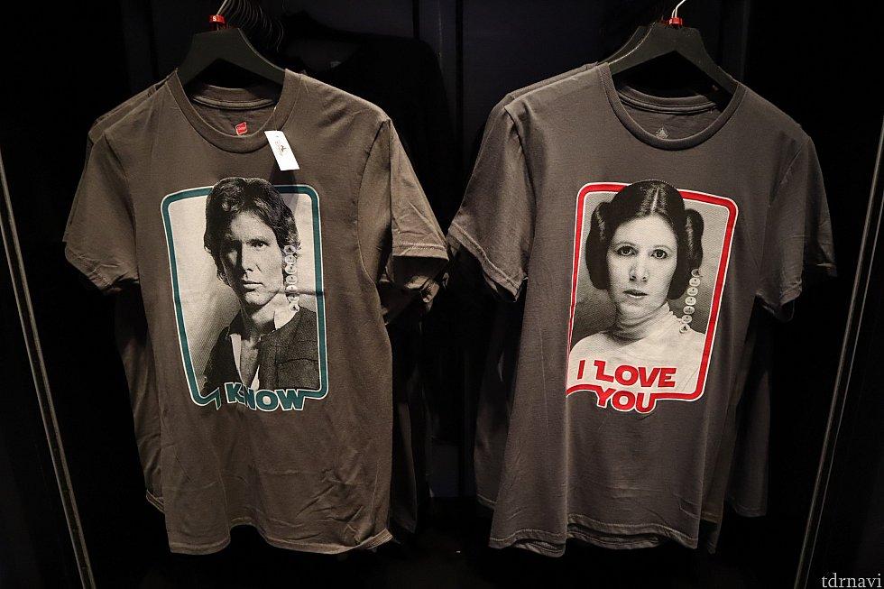 最後に番外編。ギャラクシーズエッジではなくトゥモローランドのショップで見つけたTシャツです。レイアとハンソロの名シーン「I love you.」「I know.」がプリント。一人で着ても意味が分からないので「ペアルック専用」かと思いますが、皆さんは着られますか?