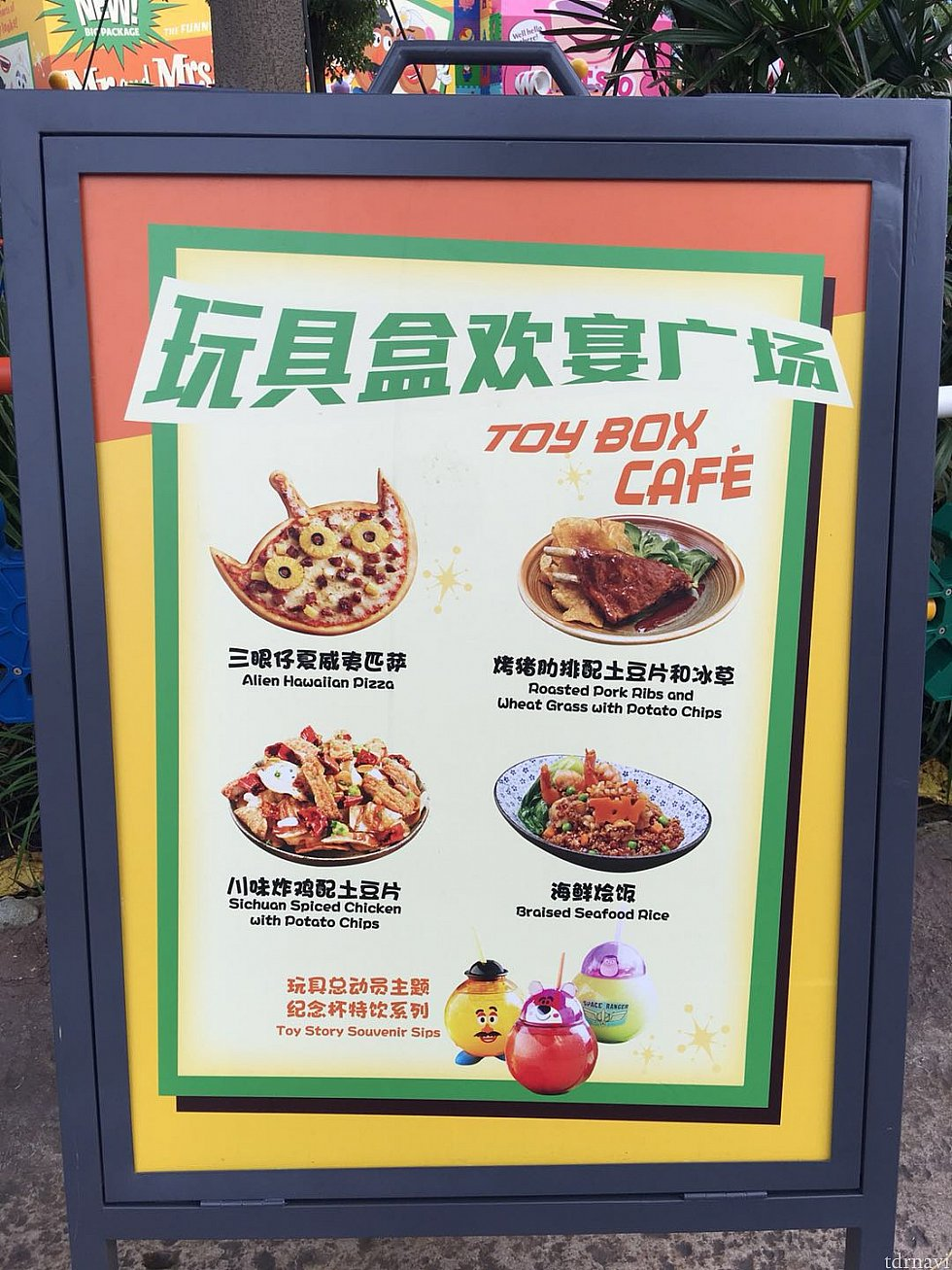 洋食メインのレストランです。