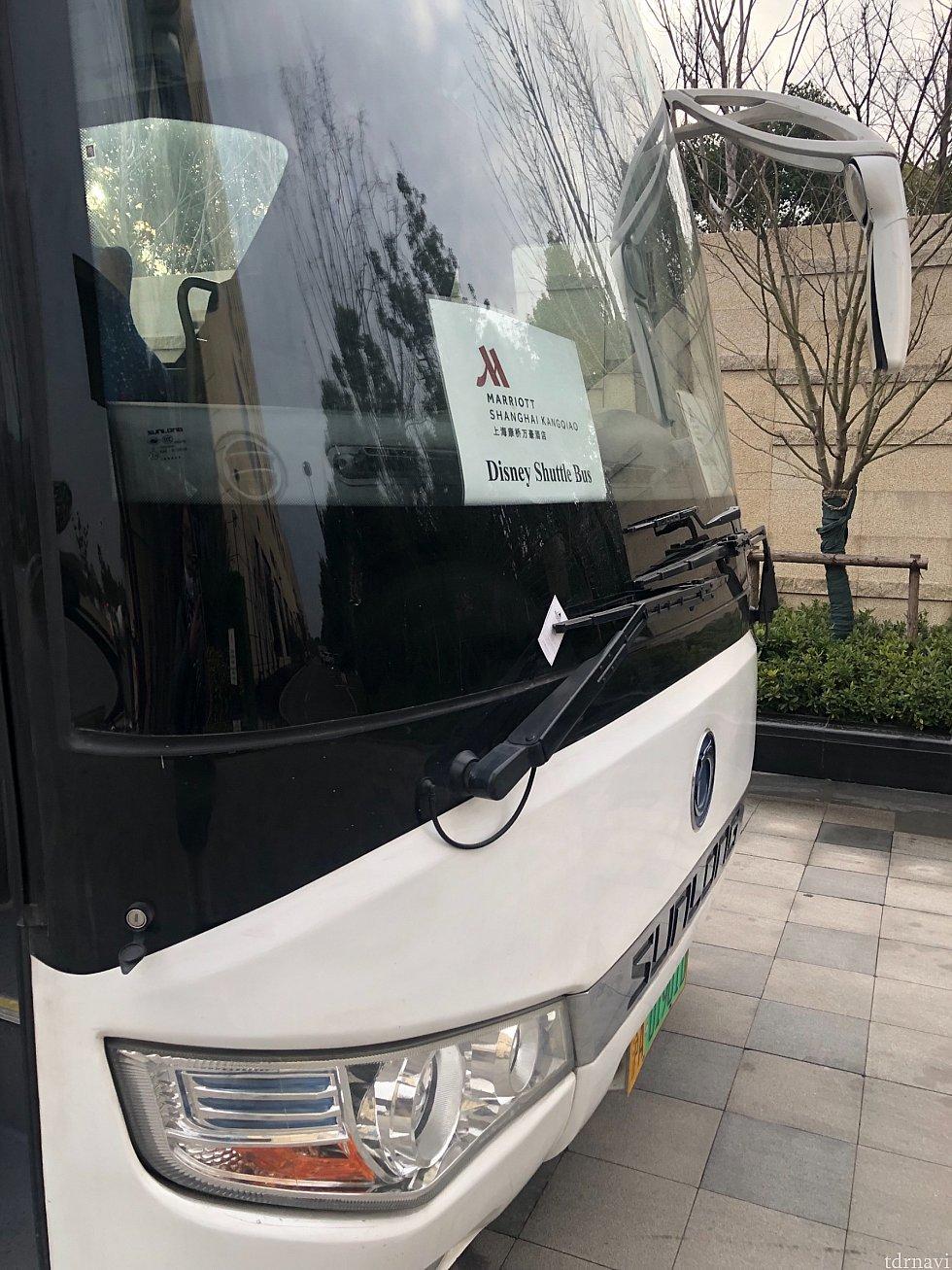 送迎バスです