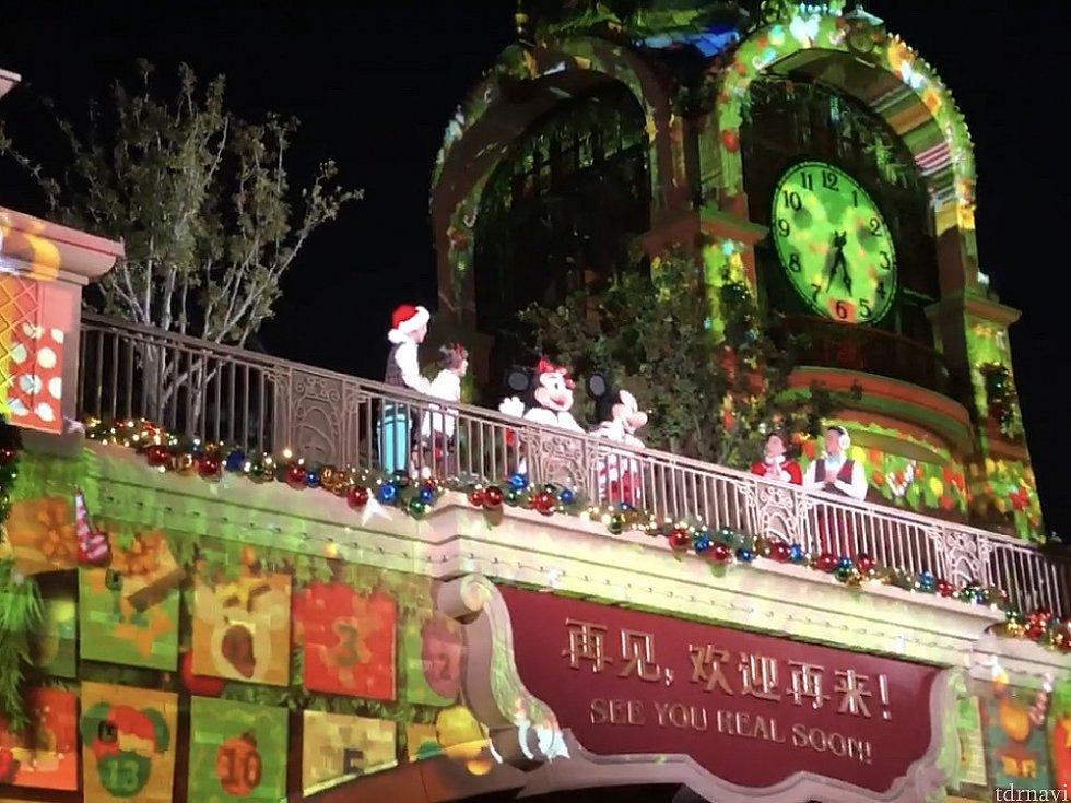 "④""Mickey Avenue Winter Wonderland"" 駅舎にマッピング!!"