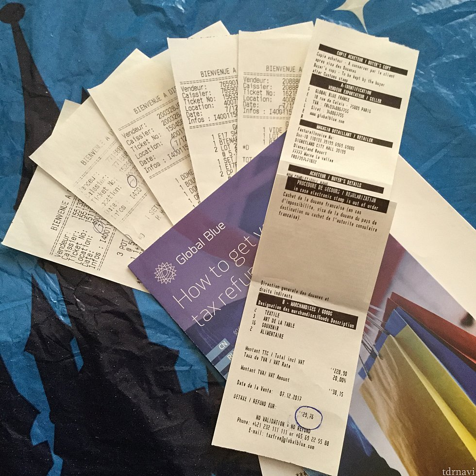 当日に購入したレシートを持ってシティホールへ!1番右にあるレシートのようなものが免税書控えになります