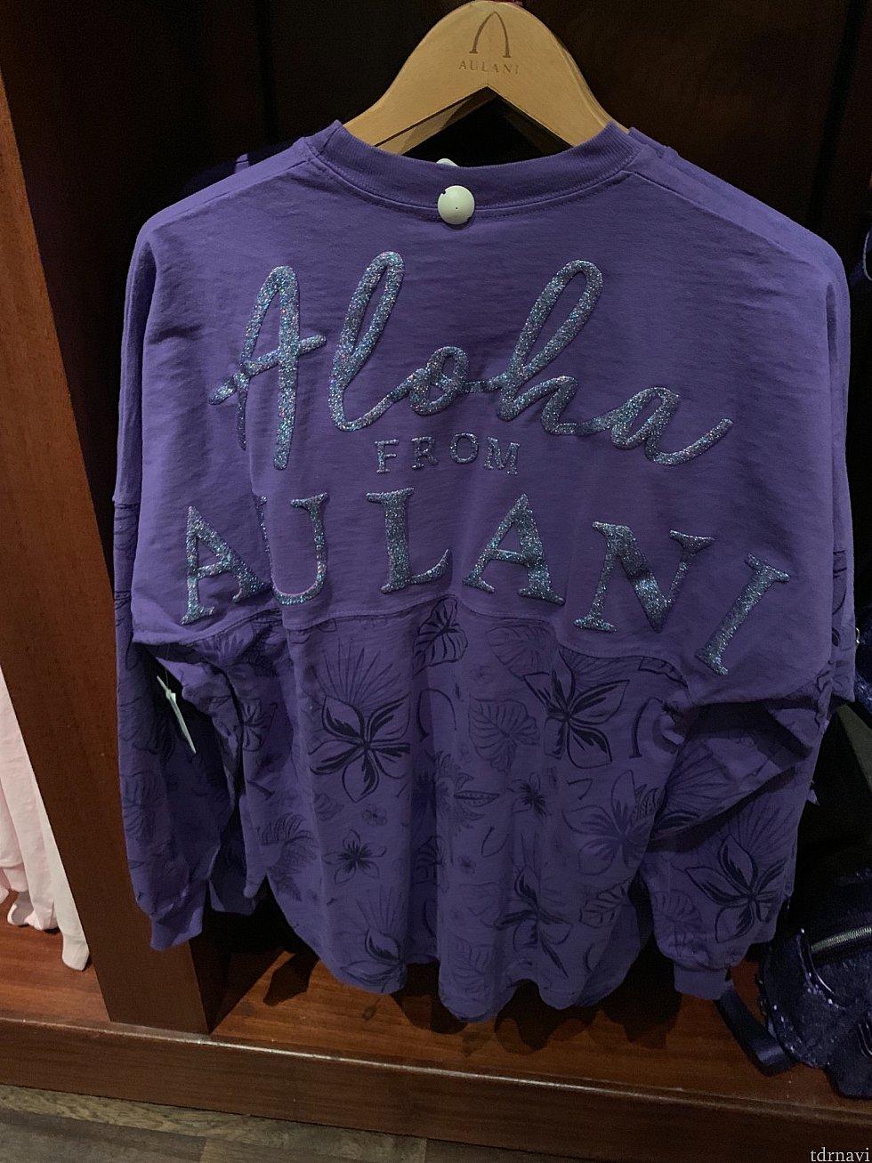 紫のスピリットジャージー !